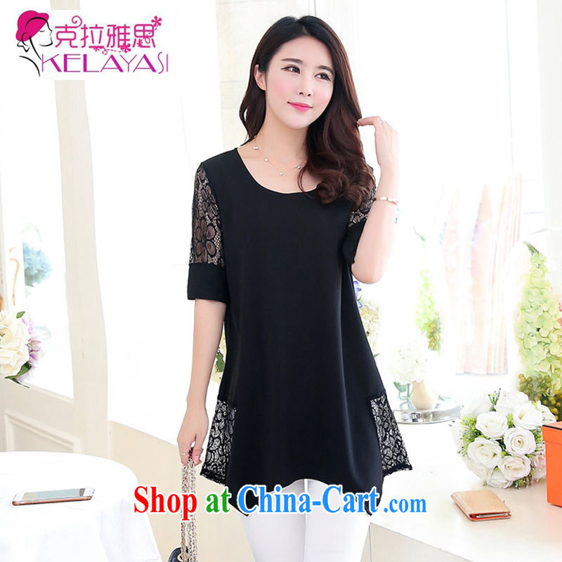 Clara, the 2015 Korean version of the new, thick MM and indeed increase in long-sleeved dresses lace stitching skirt black short-sleeved XXXXXL