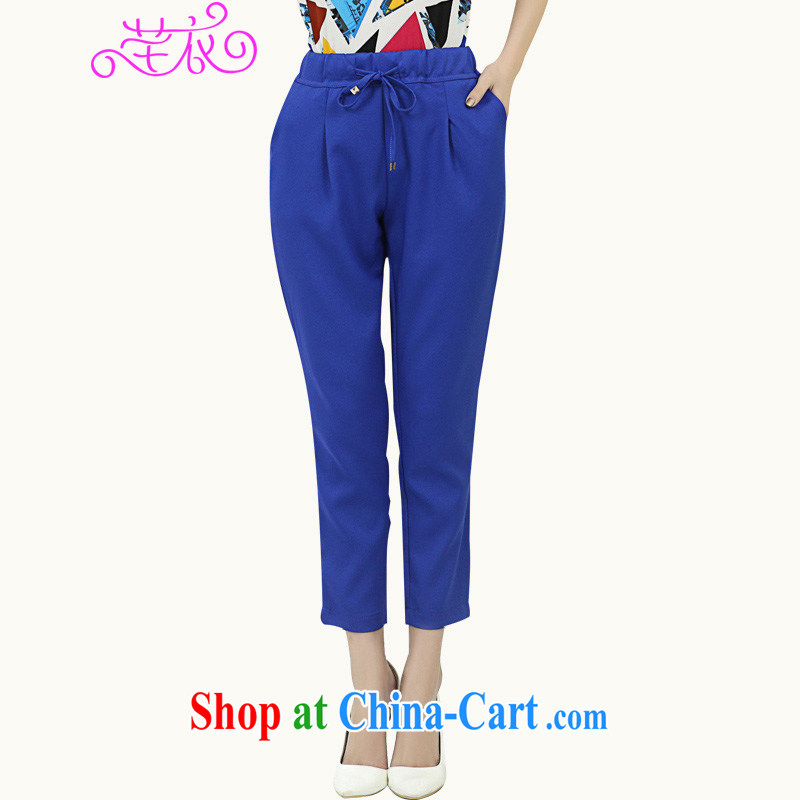 Constitution, summer 2015 new thick sister girls decorated in a thin waist and trouser press and indeed XL urban fashion castor pants OL 7 pants blue large 5 XL