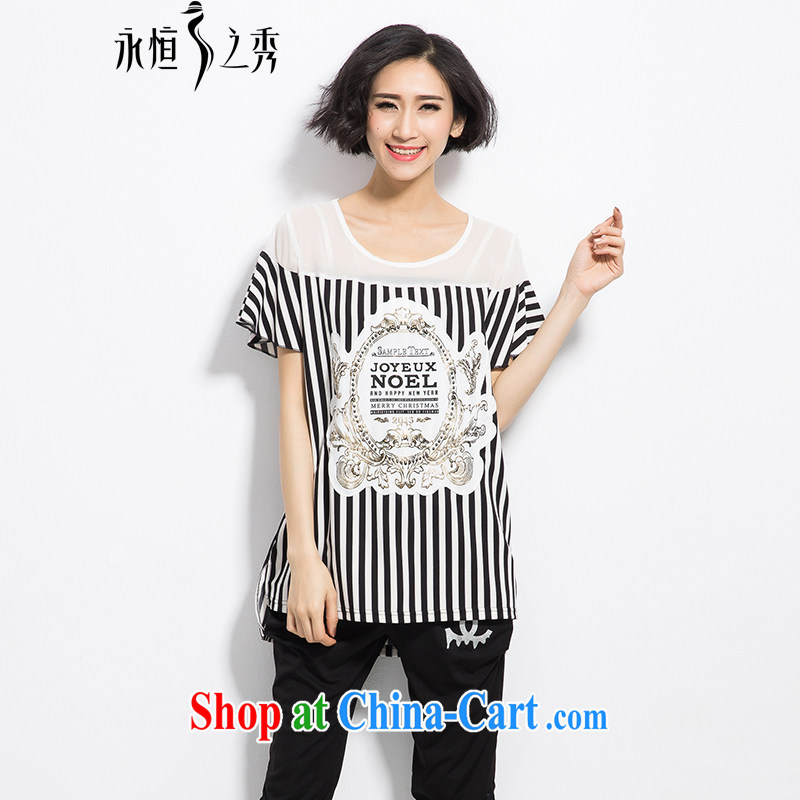 Summer 2015 mm thick new larger female stylish black-and-white stripes, thoughtful figure mask poverty video thin T pension black-and-white striped color 4 XL