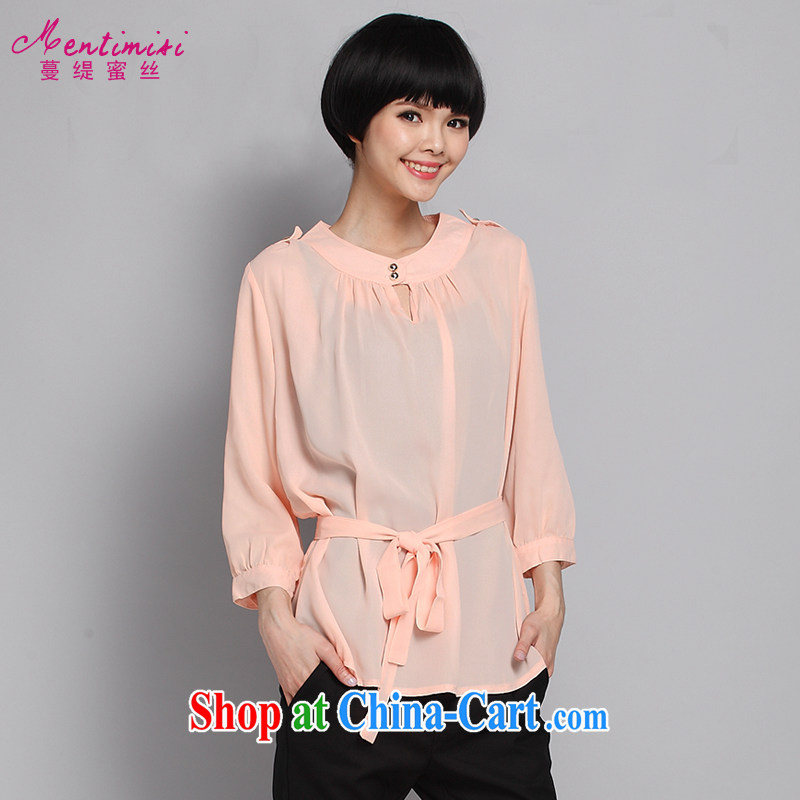 Mephidross has long honey, 2015 summer new XL female thick MM Korean long-sleeved snow woven thin shirt 6009 pink large code 3 XL 160 Jack left and right