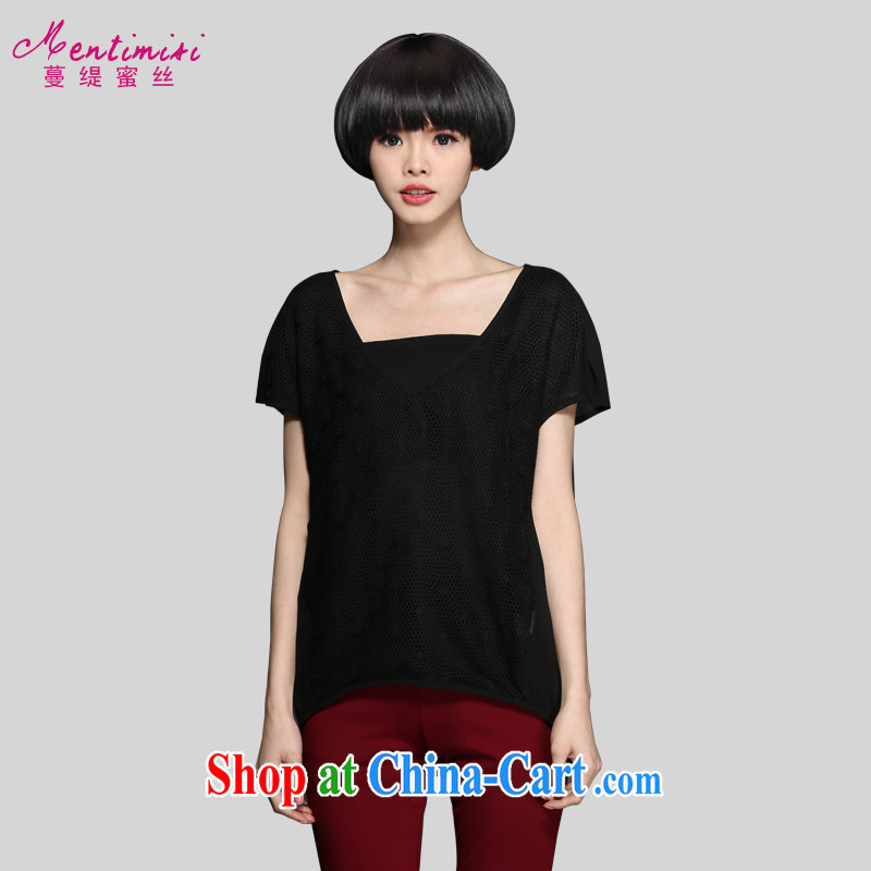 Mephidross economy honey, 2015 summer new XL female Korean version thick MM grid stitching wiped chest T-shirt two-piece 1343 black large code 3 160 XL about Jack