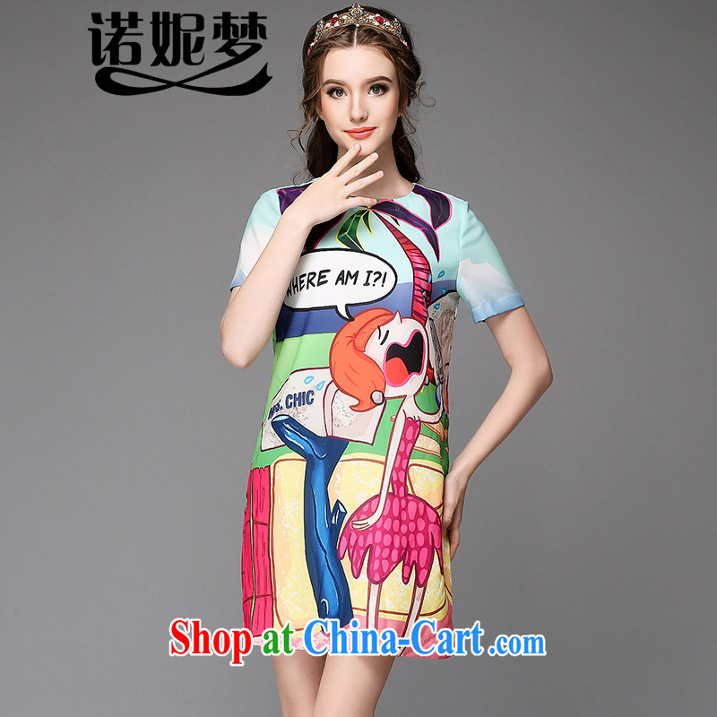 The Connie was a high-end European and American large code female summer 2015 New MM thick Aura card knocked color stamp dress short-sleeve skirt G suit 712 4 XL