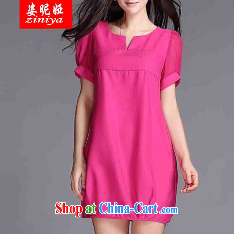Colorful nickname Julia 2015 the code female thick MM spring and summer dresses girls won and indeed XL snow woven dresses of red XXXXL