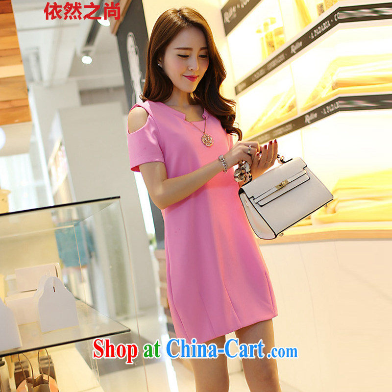 Still it is 2015 new thick mm summer is the XL female Korean version of the new graphics thin beauty thick sister dresses Y 5338 pink XXXXL
