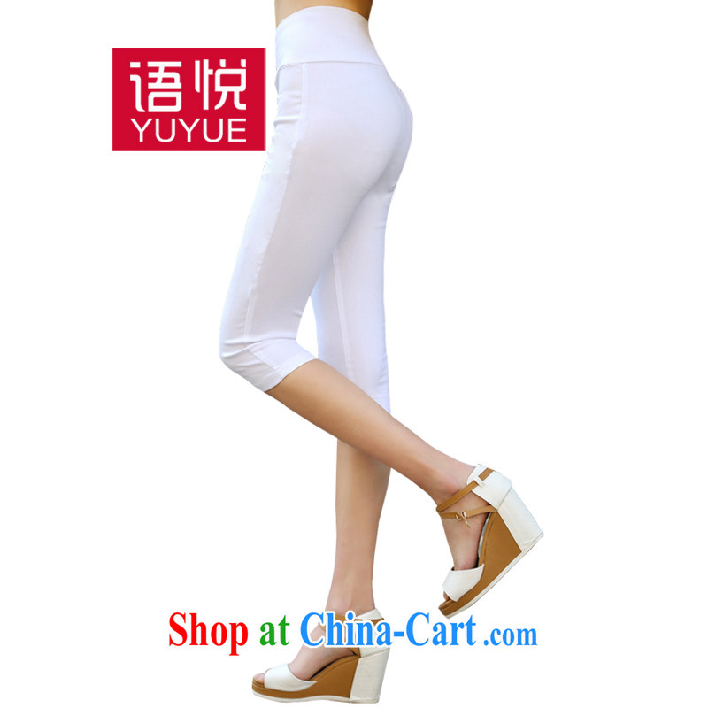 Speaking at 2015 summer new, larger female trousers high waist beauty 7 solid pants candy colored thin castor pants white S