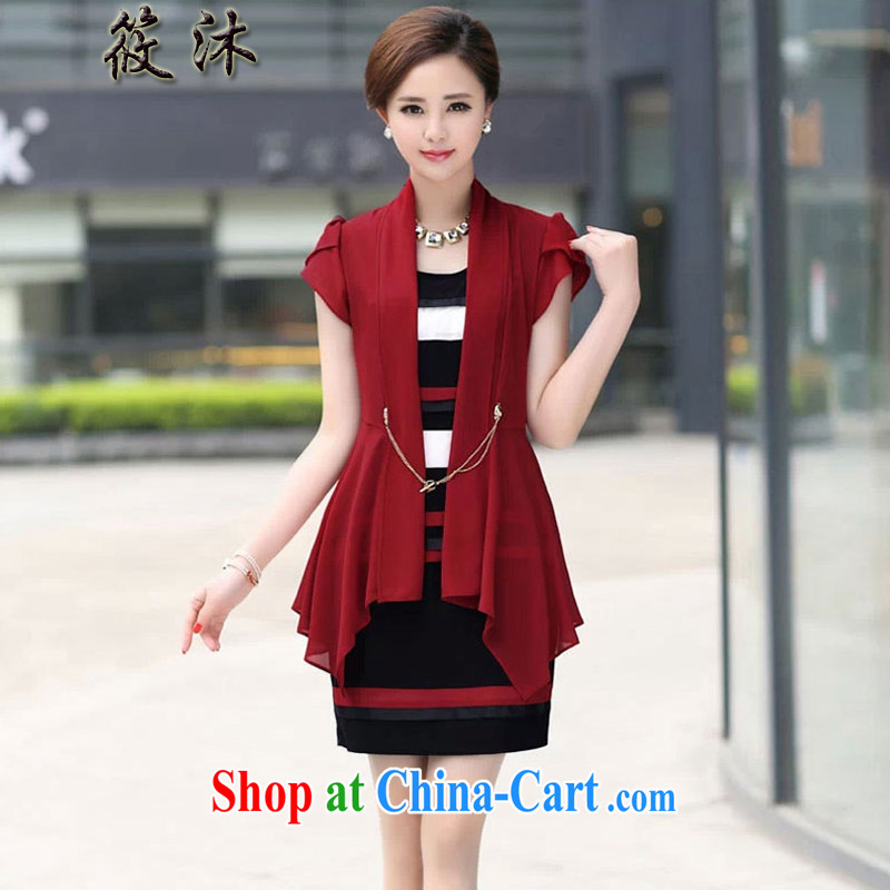 Hsiao Mu 2015 summer new high snow-woven dresses two piece dress code in the Code girls decorated in graphics thin solid skirt Z 139 wine red XXXL