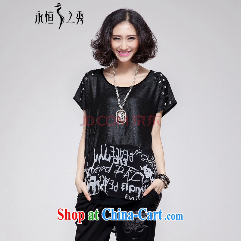 Eternal-soo and indeed increase, female snow woven shirts thick sister 2015 summer new thick mm thick, graphics thin, stamp duty, long loose leave of two T-shirt black large yards (150 jack - 180 to pass through)