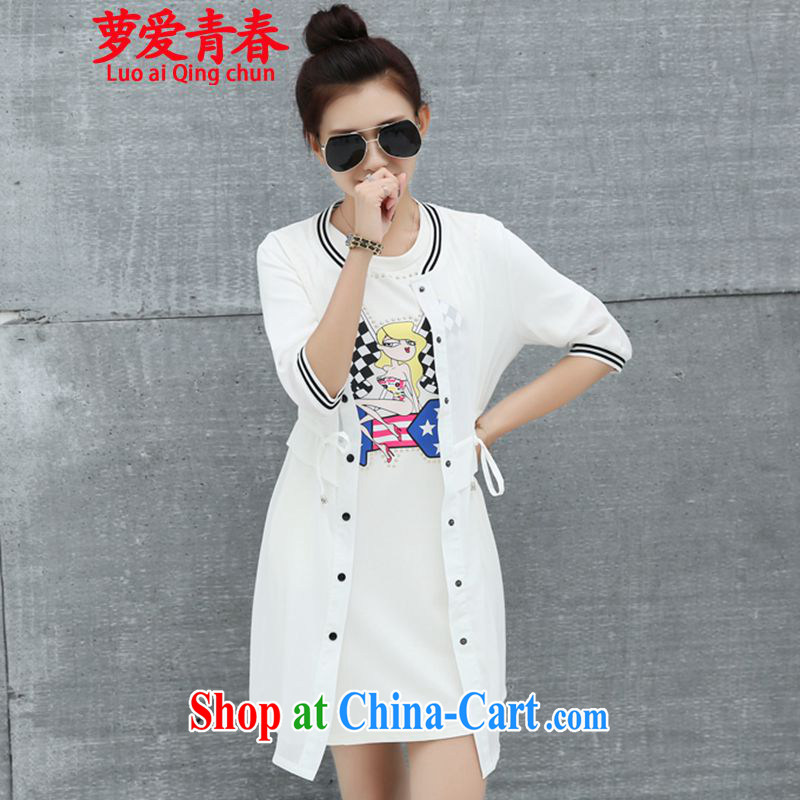 Kahlo's love youth 2015 spring and summer thick mm increase in snow cuff woven dresses, long-yi air-conditioning T-shirt long cardigan female large white code XXXXL
