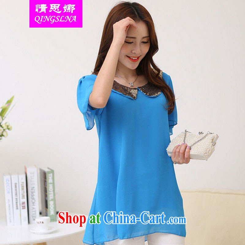 And Cisco's 2015 the fat XL women mm thick summer loose video thin thick sister large mask poverty snow woven dresses blue XXXL