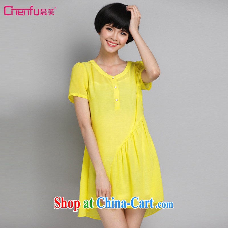 Morning would be 2015 summer new Korean version is indeed the XL women mm thick beauty graphics thin round-collar short-sleeve minimalist stitching wrinkled snow woven dresses yellow 5 XL (180 - 200 ) jack