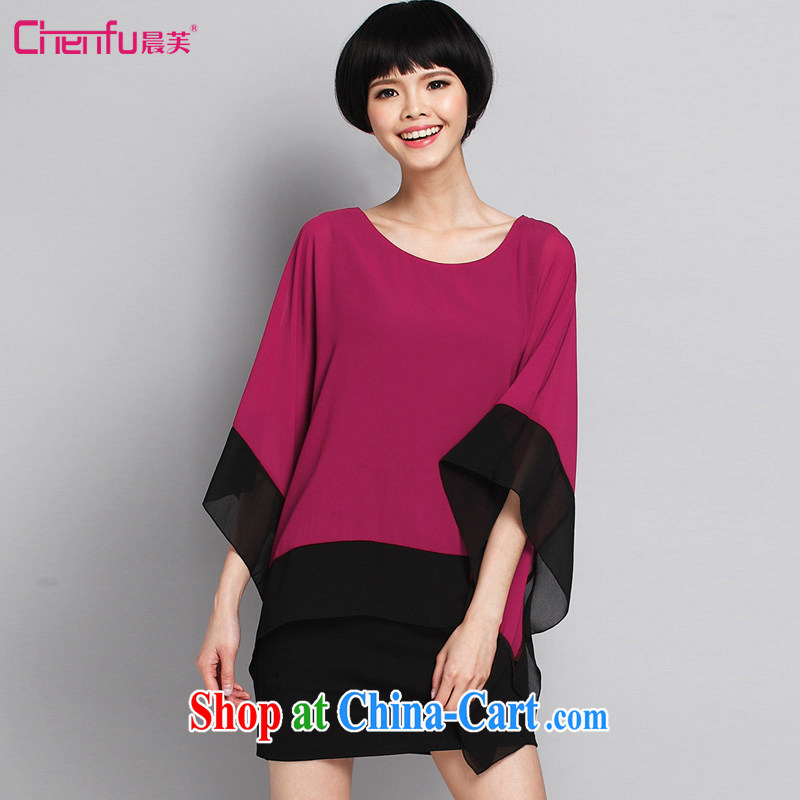 Morning would be 2015 summer new Korean version is indeed the XL female fat sister simple and stylish stitching shade snow woven shirts loose leave of two-color collision snow woven shirts maroon 5 XL _180 - 200 _ jack