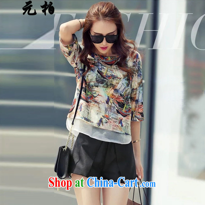 Yuan Bo summer new, larger female European root yarn T-shirt two-piece in Europe loose shorts picture color 7171 XL 5 180 - 195 Jack left and right