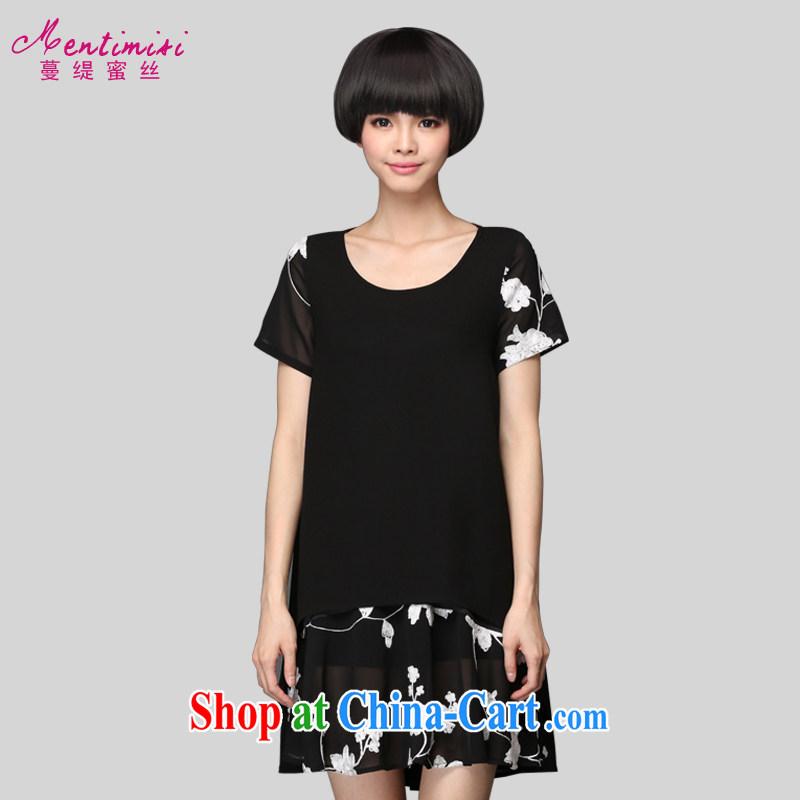 Mephidross economy honey's code dress summer 2015 New Style Check spend relaxed thick snow MM woven short-sleeved skirt M 2911 black 4XL