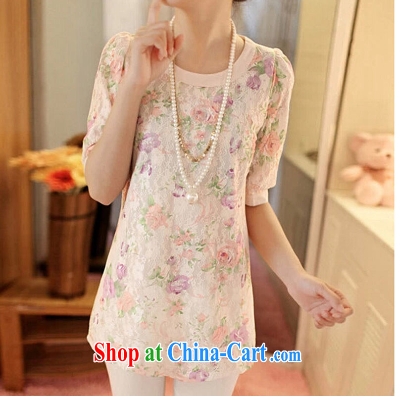 Colorful nickname Julia fat, female video thin, summer is the XL female Korean solid shirt thick MM beauty, long, thick sister lace short sleeve shirt T pink XXXL 160 - 180 jack