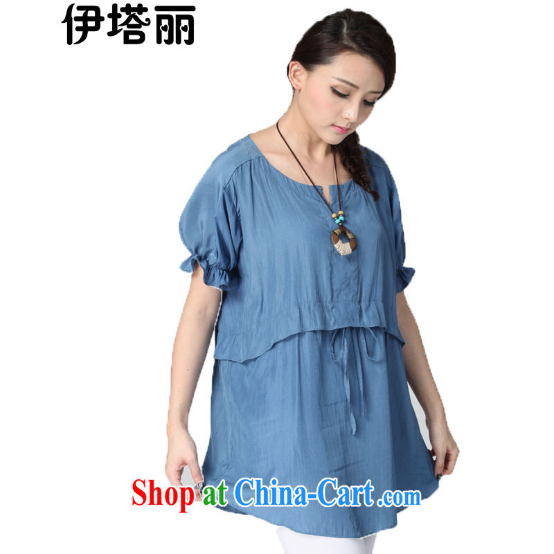 The Lai King summer 2015 new larger women is the increased emphasis on mm video thin shirt 200 Jack sister 100 in a long T-shirt summer shirt solid light blue 6 XL