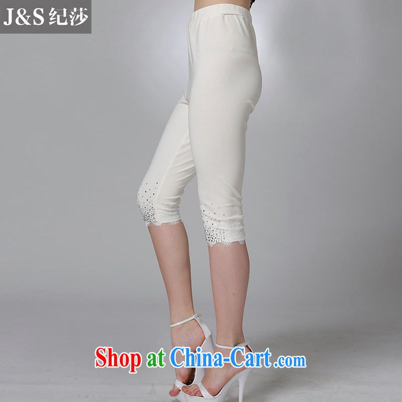Elizabeth's discipline and 2015 new, larger female summer fertilizer were fatter 7 mm pants stylish lounge high waist solid beauty salon and the fat code graphics thin female pants K 100 - White 5XL