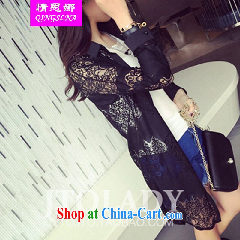 The situation of those who focus on female Korean lace shirt larger female snow woven shirts female sunscreen clothing thick mm long thin transparent breathable cardigan shirt black XL