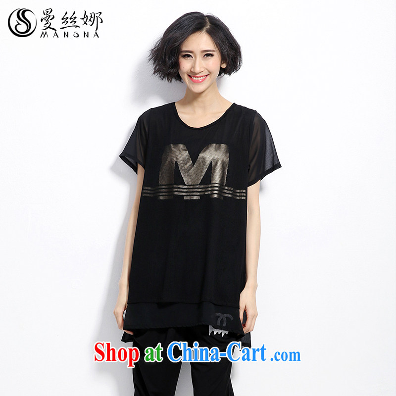 Cayman population of high-end large, female fat MM summer 2015 new atmospheric letter stamp out poverty video thin T shirt black 4 XL