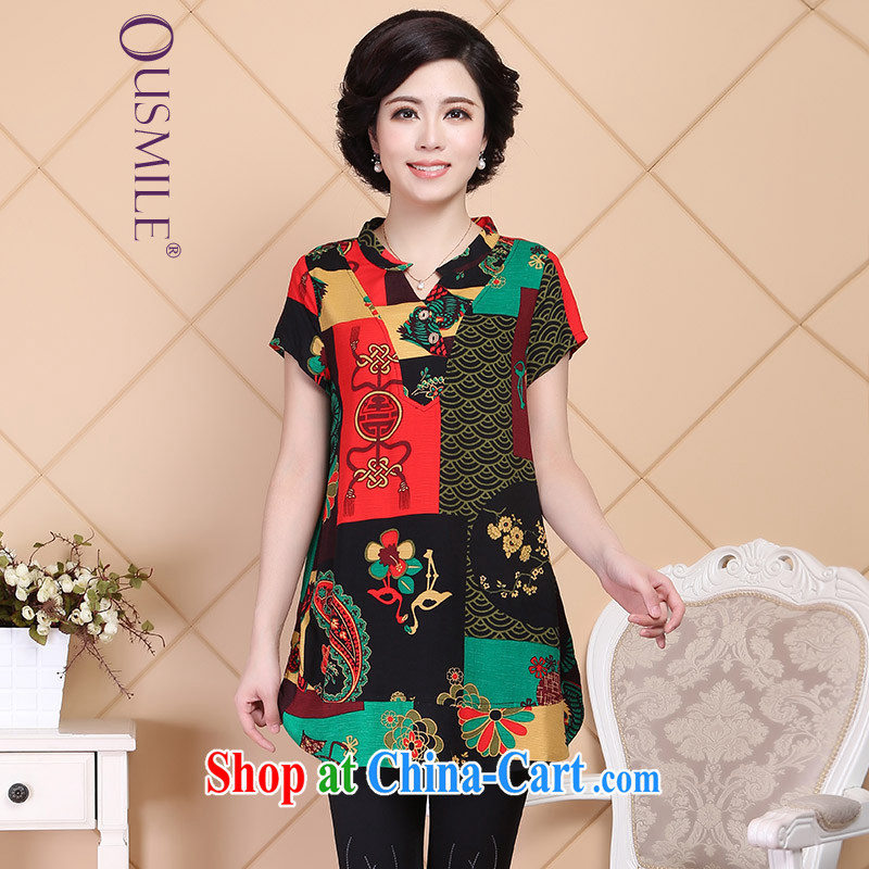 2015 Ousmile new paragraph in summer older mothers with quarterly national wind up for stamp duty Cultivating Female short-sleeved larger R 066 green XL