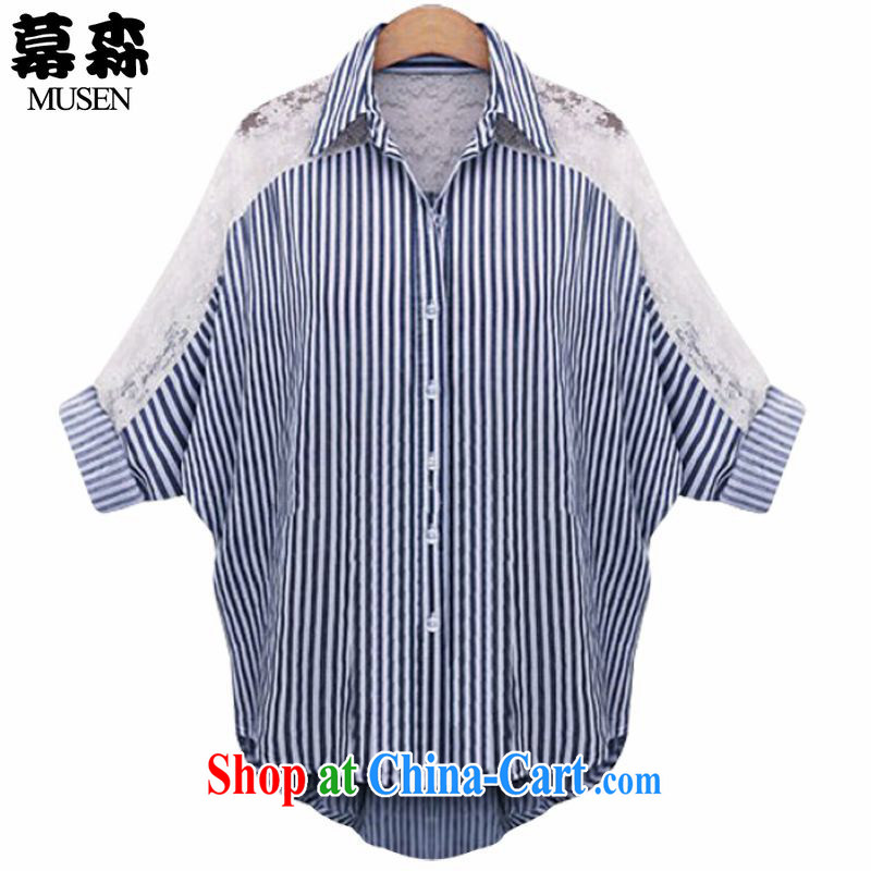 The sum 2015 summer Korean loose larger female striped lace shirt thick mm video thin loose bat sleeves 200 Jack the fat T-shirt blue and white XXXXXL article