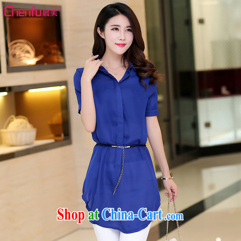 Morning would be 2015 spring new Korean version mm thick loose short-sleeved, long, XL snow woven shirts Solid Color lapel cultivating long-shirt blue XL