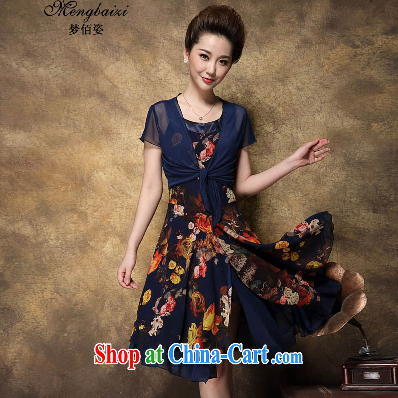 Let Bai beauty summer 2015 new European and American Beauty stamp duty two-piece the Code women dresses DM 675 _blue L