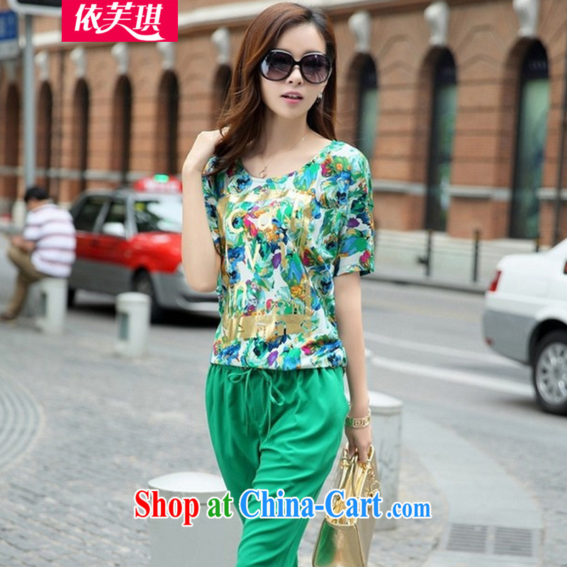 In summing up the angel, female summer is indeed the Increase 200 Jack fat, female video thin stylish 7 pants leisure package Women 9301 green XXXXL