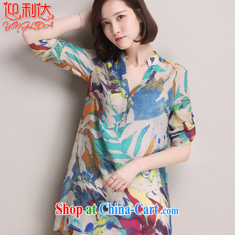Welcome to the 2015 summer Korean version of the new, larger female cotton the shirt loose, long shirt female blue XXL