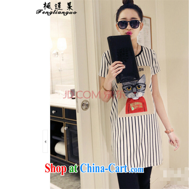 Feng Lin Guo 2015 new larger female summer wear thick mm video thin, long, solid shirts and indeed increase short-sleeved T shirt large white code XXXXXL