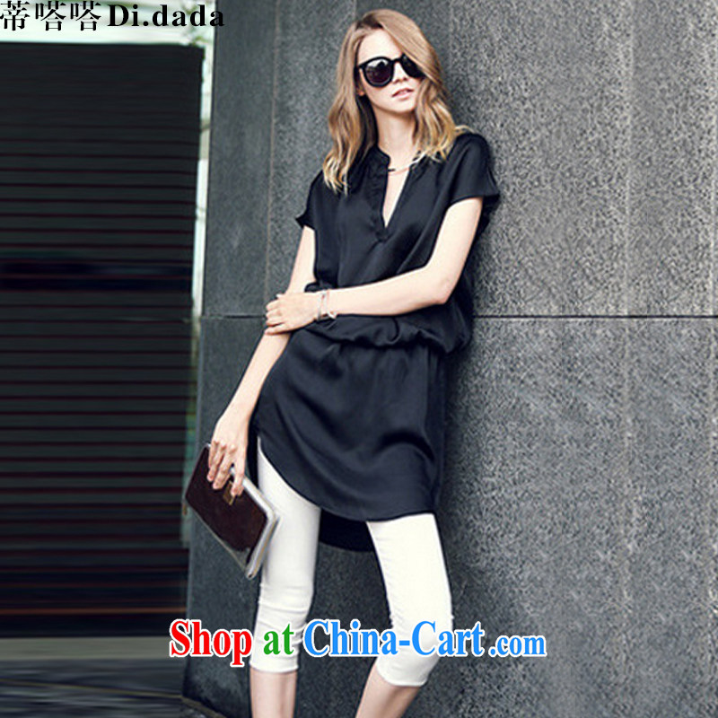 Mr. click click _Di . dada_, summer 2015 new, larger female V short-sleeved snow woven shirts 7 pants leisure Package D 865 black 3 XL