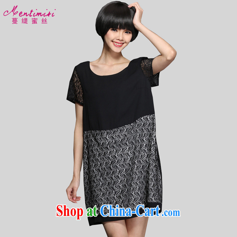 Mephidross economy honey, the Code women summer 2015 Korean version of the new stylish and elegant graphics thin Openwork silk ballet yarn stitching short-sleeve double-yi 2878 skirt black 5 XL (180 - 200 ) jack
