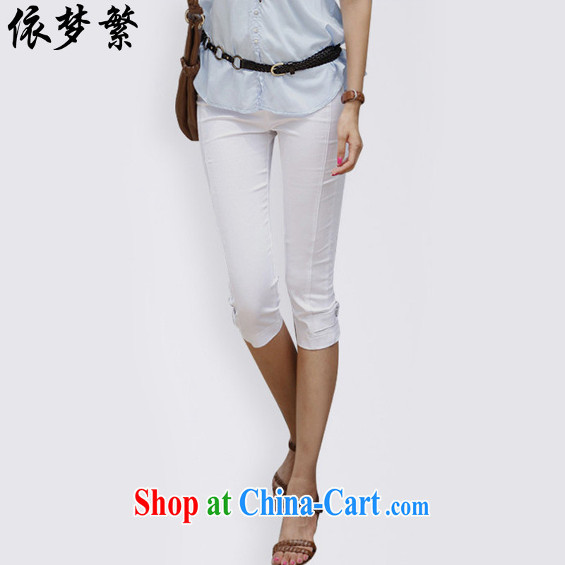 To ensure that dream 2015 new summer anti-Go XL video thin stretch leisure 7 pants pants solid larger women 6918 white XXXXL