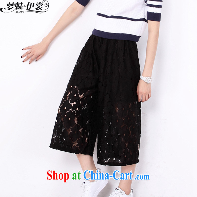 Director of the Advisory Committee the code female spring new thick sister summer 2015 Korean lace loose wide leg trousers 7 pants black loose all code