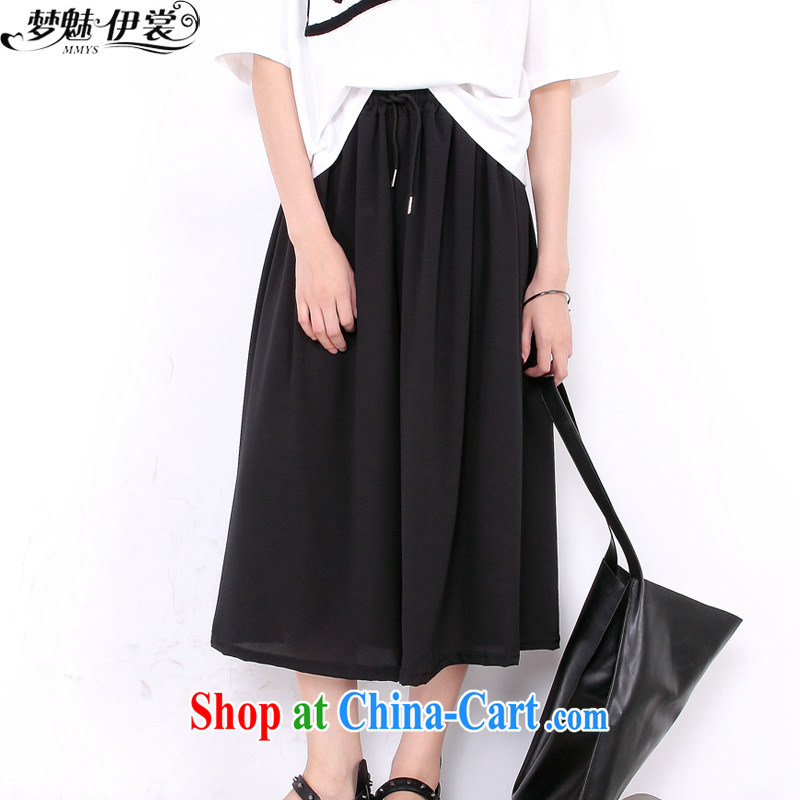 Director of the Advisory Committee King, female fat sister 2015 summer new Korean version loose video thin ice woven Wide Leg trousers 9 pants and skirts pants black loose all code