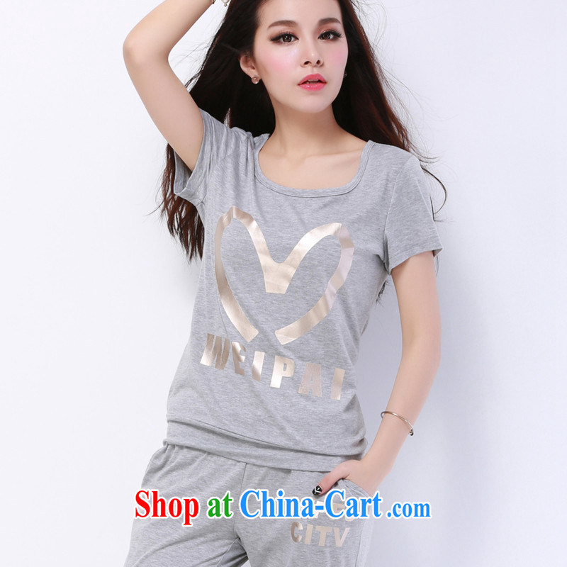 The Code's 2015 new stamp duty and stylish lounge 7 pants mm thick and indeed intensify campaigns service package the code female 200 Jack thick sister two-piece gray XXXXL