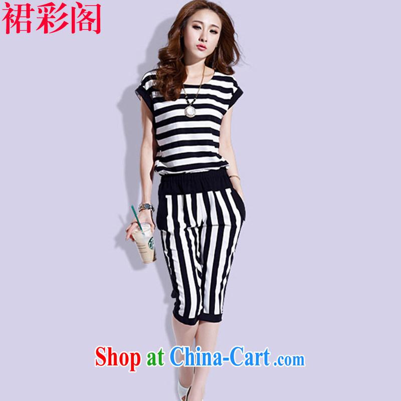 Skirt color streaks cabinet Korean short-sleeve casual stylish campaign kit 5832 black-and-white striped short L