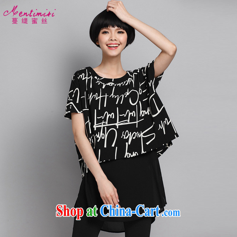 Mephidross economy honey, 2015 summer new XL girls thick MM stylish stamp letters spell to leave two T shirt T-shirt 1358 black 5 XL _180 - 200 _ jack