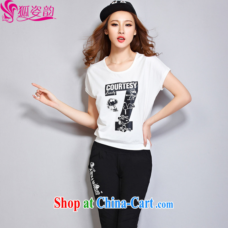 Fox standing by 2015, short-sleeved T-shirt girls very casual 7 pants girls summer breathable dry larger female Two-piece 5196 white L
