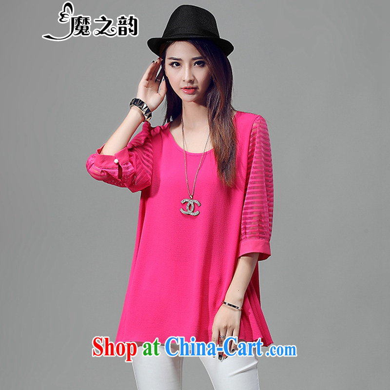 Magic of the 2015 summer new fat people's congress, female video thin, relaxed lounge in the cuff root yarn T-shirt T board of 85,013 red XXXL