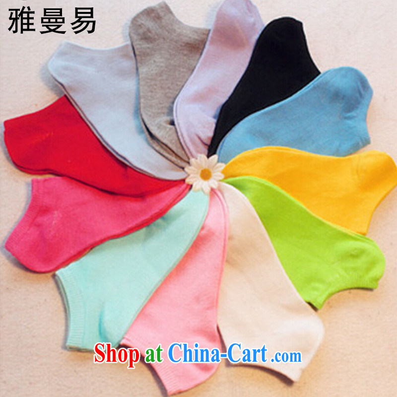 And Jacob Amman to 2015 gifts and do not take Socks _click the feed, random ship, not for the purposes of sale. _ random color 00 random color code