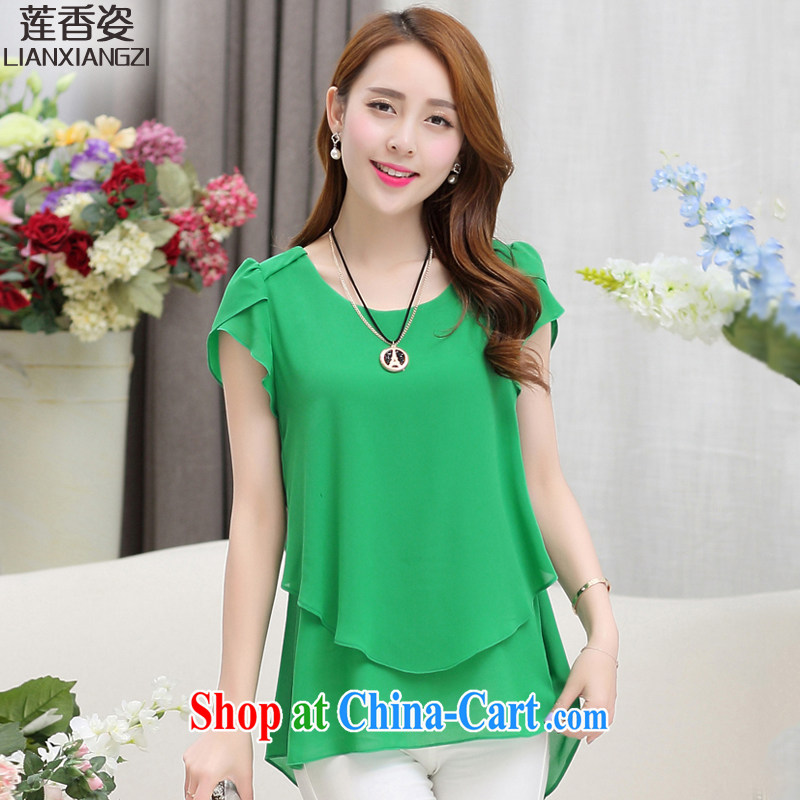 Chou Lien-hsiang Chi 2015 summer new Korean girls decorated in a long, short-sleeved snow woven shirts T-shirt large, loose solid shirt DM 15 green XXL