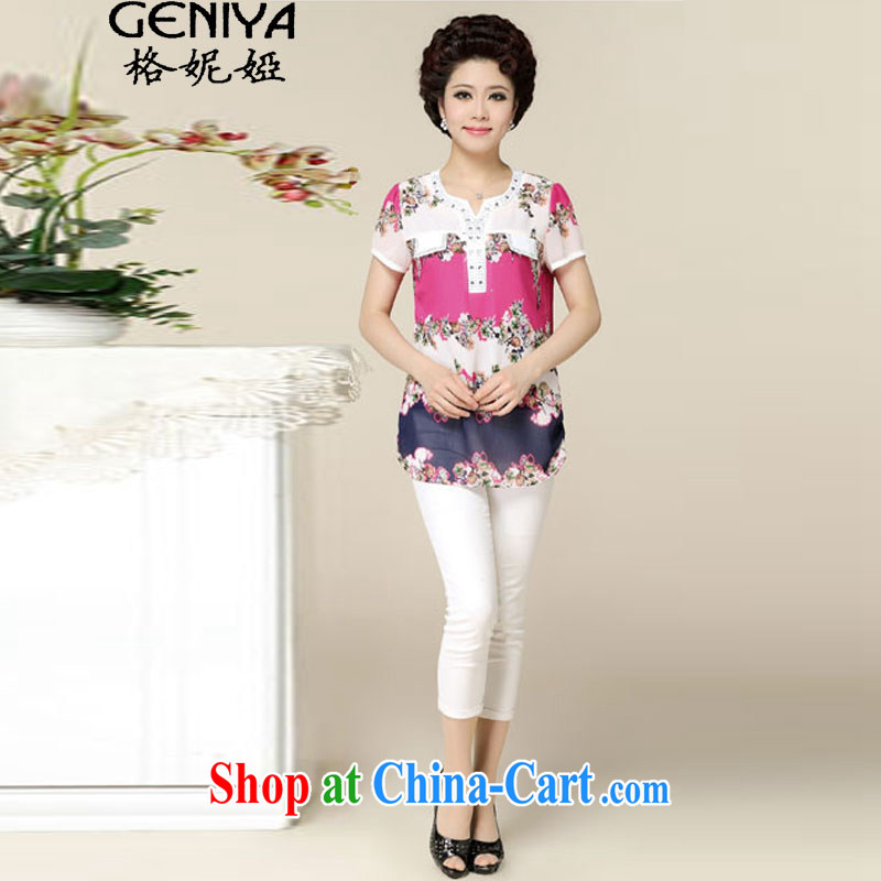 The Eugenia Brizuela de Avila 2015 Mr Ronald ARCULLI, the code female middle-aged and older summer new middle-aged mother with short-sleeved snow woven shirts suit T shirts red XXXXL