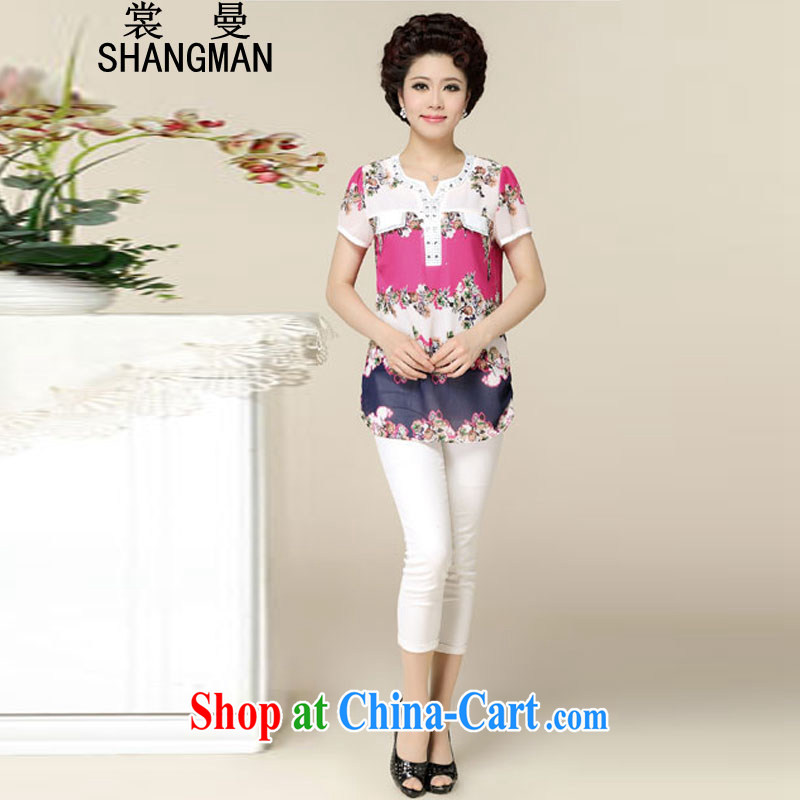 Advisory Committee, summer 2015, the code female middle-aged and older summer new, middle-aged mother with short-sleeved snow woven shirts suit T shirts red XXXXL