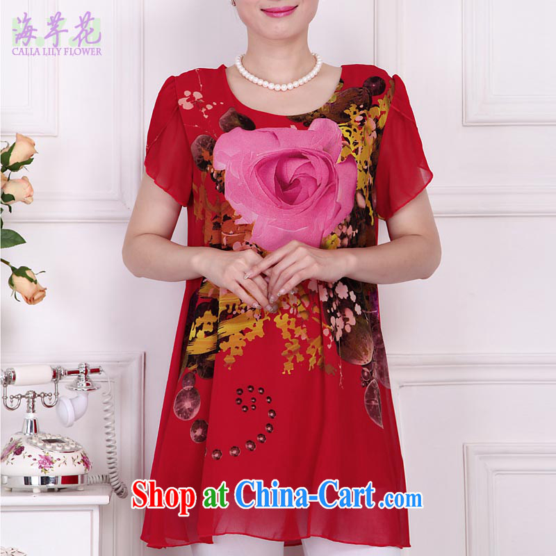 The line takes the Code women summer 2015 New Leisure Long snow dyeing woven Peony short-sleeved shirt T A 5 4838 red 5 XL