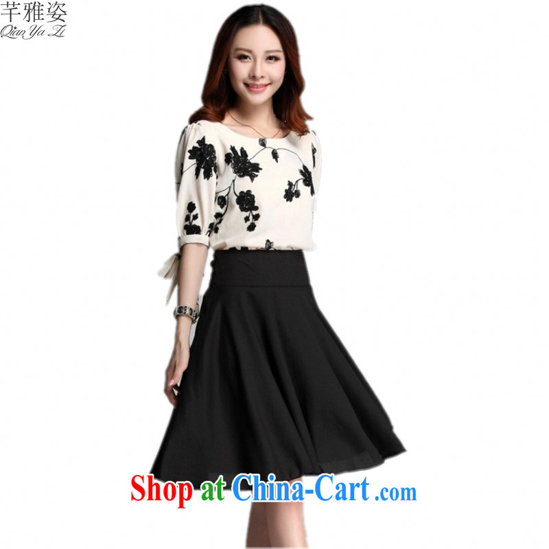 The 2015 new summer dresses and indeed XL embroidery stamp two-piece body skirts, sleeves shirt T career ladies dress set mm thick apricot shirt XXL back 2 feet 5