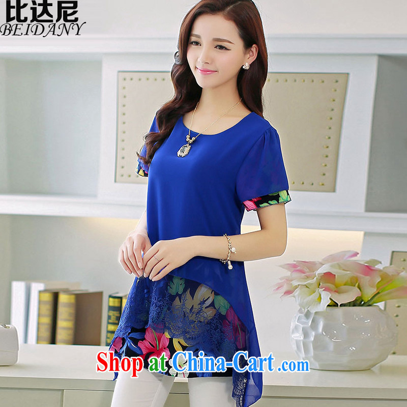 More than up to the 2015 summer new, grew up in code video thin ice woven shirts dress shirt solid blue S