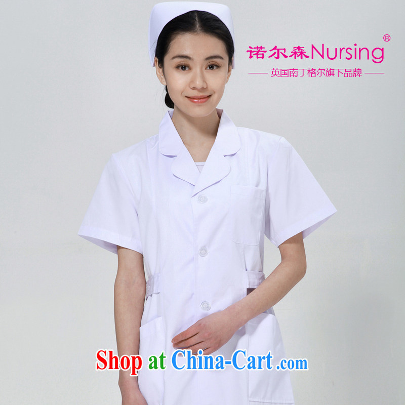 The Nightingale, Knowlson Nursing Service NS - 02 short-sleeved Doctors serving robes clothing female summer white M