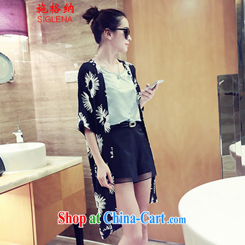 Rate the 2015 summer load is increased, female fat MM 200 Jack long, snow-woven shirts sunscreen Yi 3731 black XXXL