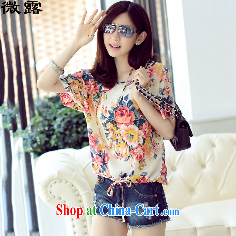 Micro-terrace and indeed increase Korean version 2015 summer new thick sister large code female fancy loose short-sleeve snow woven shirts women 8970 fancy XXXL recommendations 180 - 210