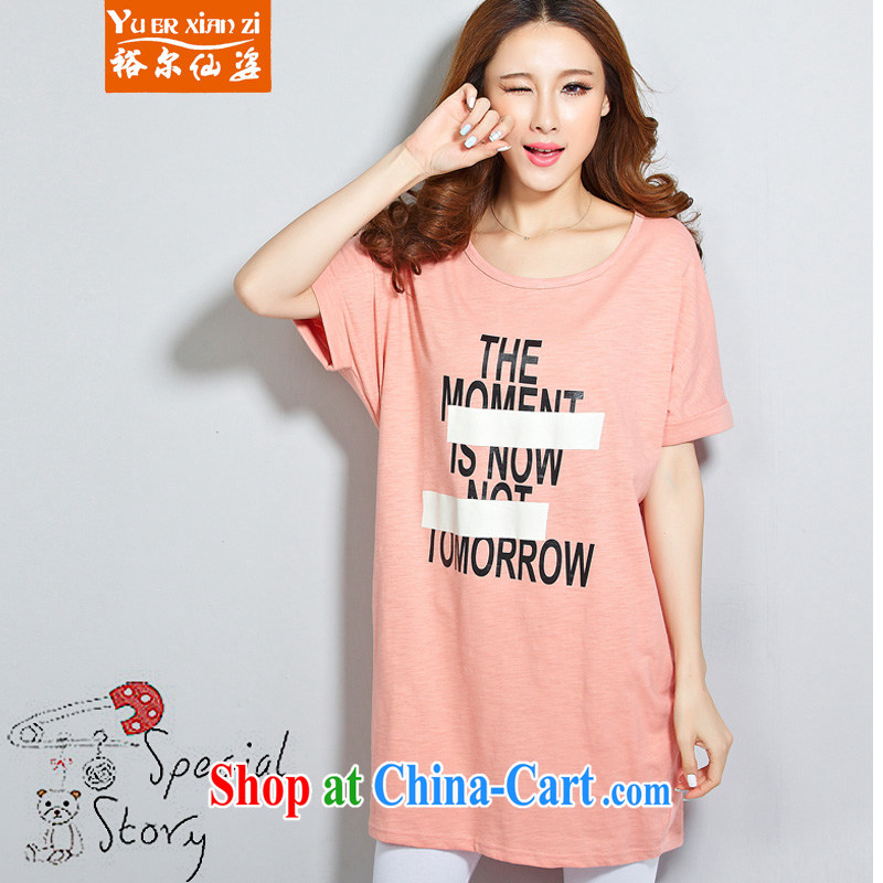 Yu's Sin City 2015 summer new small fresh thick MM loose short-sleeve shirt T girl T-shirt chest of 140 pink are Code recommends that you 100 - 200 jack